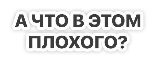 #надонышке messages sticker-5