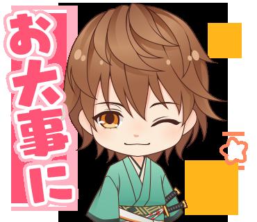 恋愛幕末カレシ~時の彼方で花咲く恋~ ステッカー messages sticker-2