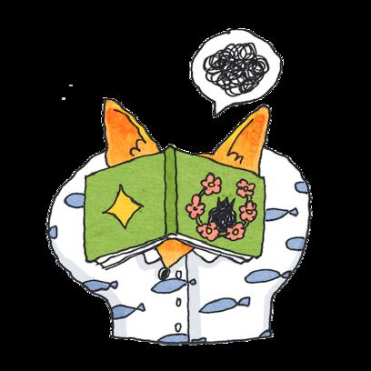 Fox Mori Stickers messages sticker-3