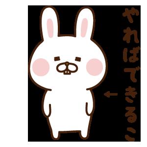 出っ歯うさぎステッカー messages sticker-11