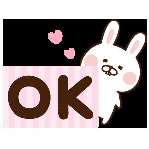 出っ歯うさぎステッカー messages sticker-0