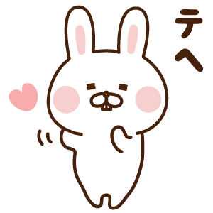 出っ歯うさぎステッカー messages sticker-6