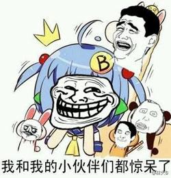 撩哥百图-飞蚂蚁出品 messages sticker-4