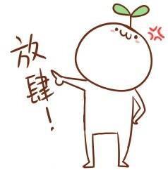 撩哥百图-飞蚂蚁出品 messages sticker-3