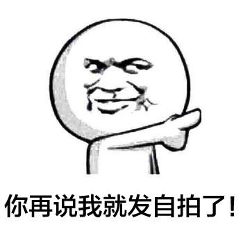 撩哥百图-飞蚂蚁出品 messages sticker-2