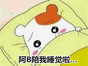 撩哥百图-飞蚂蚁出品 messages sticker-10