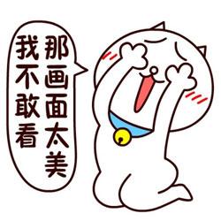 撩哥百图-飞蚂蚁出品 messages sticker-1