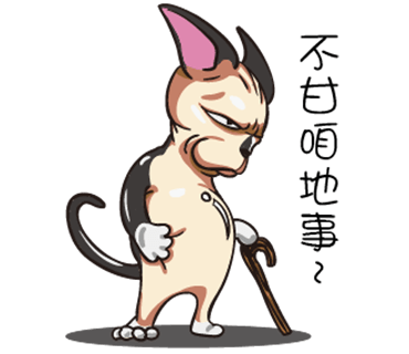 Tiger the Sphynx Cat. Stickers by Design73 messages sticker-4