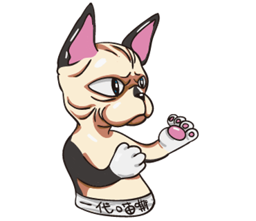 Tiger the Sphynx Cat. Stickers by Design73 messages sticker-3