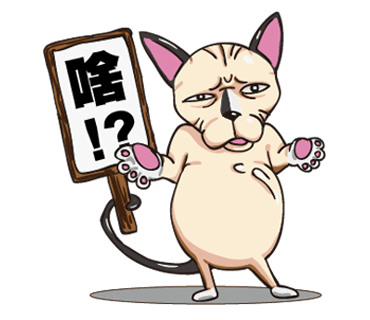 Tiger the Sphynx Cat. Stickers by Design73 messages sticker-0