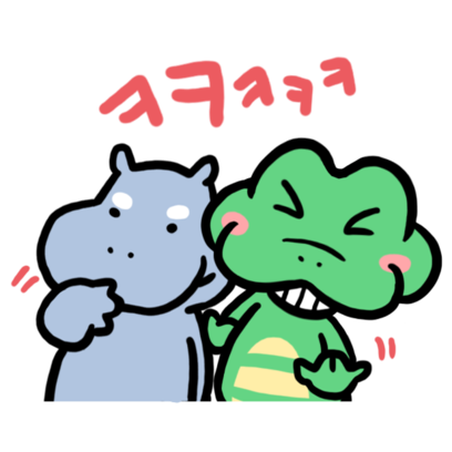 Aku&Haku Stickers messages sticker-1