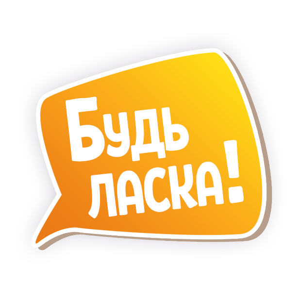 Ukrainian greetings messages sticker-6