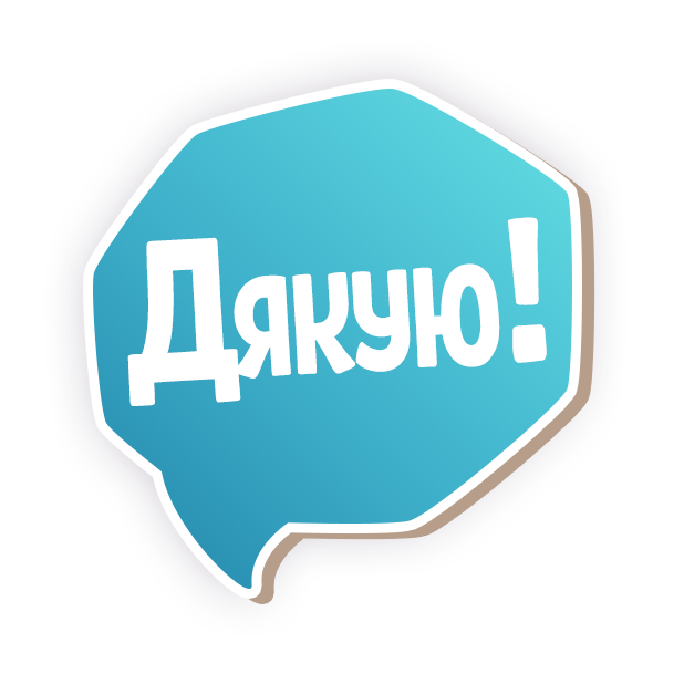 Ukrainian greetings messages sticker-5