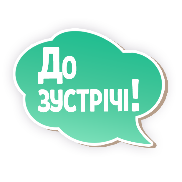Ukrainian greetings messages sticker-9