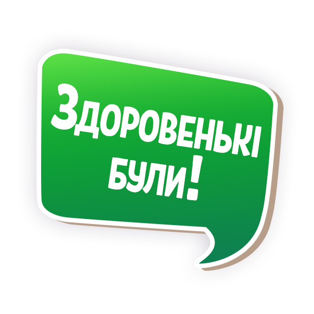 Ukrainian greetings messages sticker-1