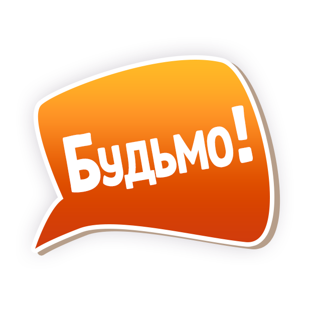 Ukrainian greetings messages sticker-7