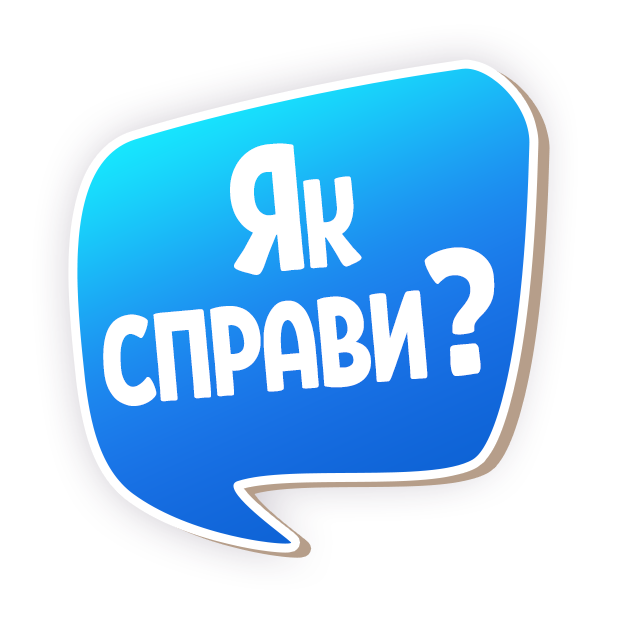 Ukrainian greetings messages sticker-3