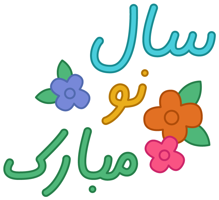 Norooz Haft Seen Stickers messages sticker-11