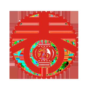 日历 万年历:中华老黄历黄历农历 messages sticker-1