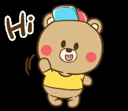 Chuppy Baby Bear messages sticker-4