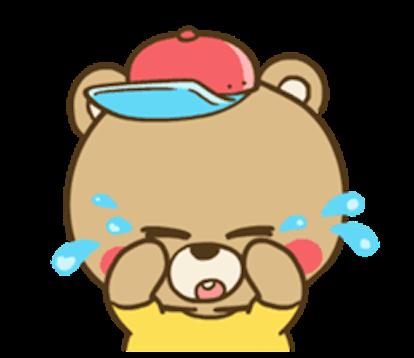 Chuppy Baby Bear messages sticker-2