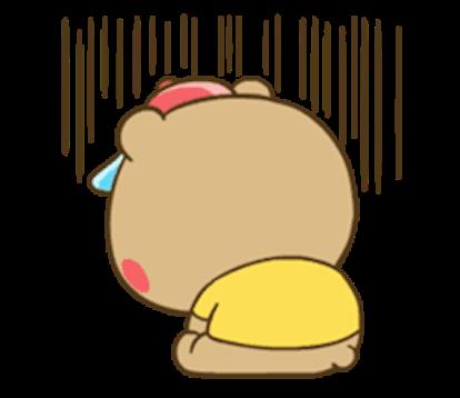 Chuppy Baby Bear messages sticker-8