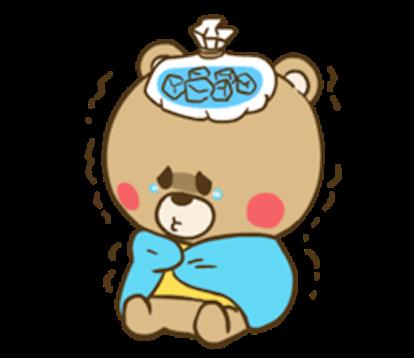 Chuppy Baby Bear messages sticker-3