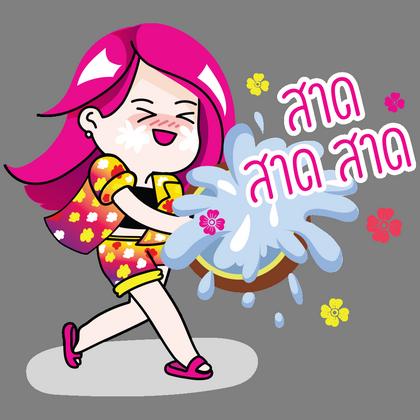 Nong Chom Shopping Queen messages sticker-1