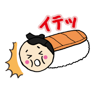 すし相撲 messages sticker-8