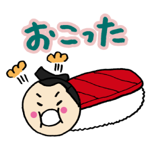 すし相撲 messages sticker-2