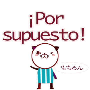 Trial - Spanish cat with Japanese Sticker messages sticker-1