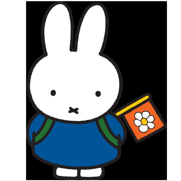 Miffy's World! messages sticker-9