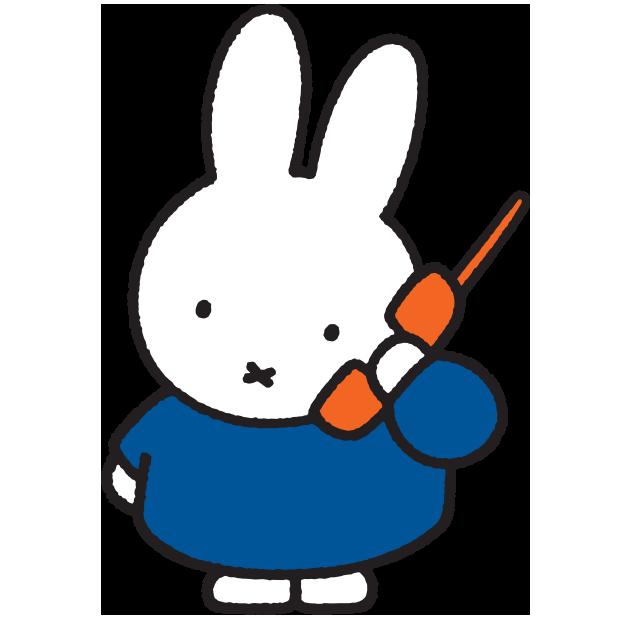 Miffy's World! messages sticker-1