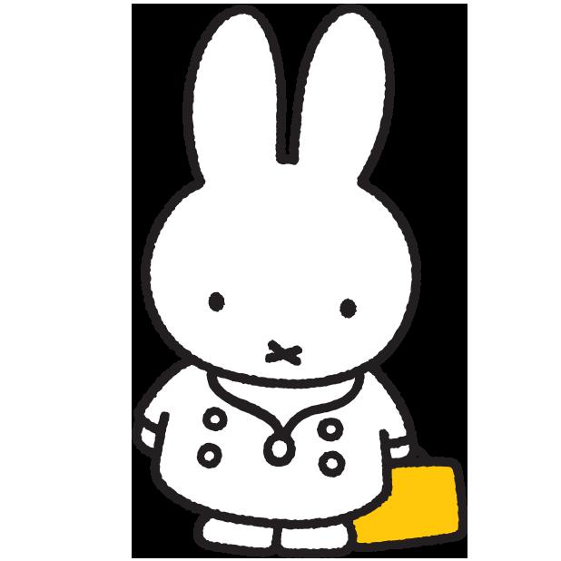 Miffy's World! messages sticker-4