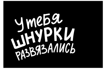 1 апреля никому не верю! messages sticker-5