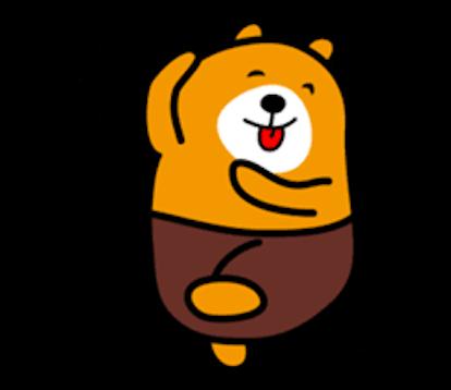 Bimbim Bear messages sticker-1