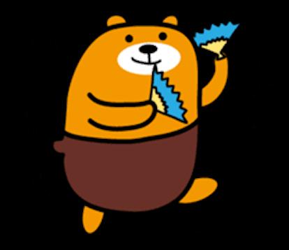Bimbim Bear messages sticker-4
