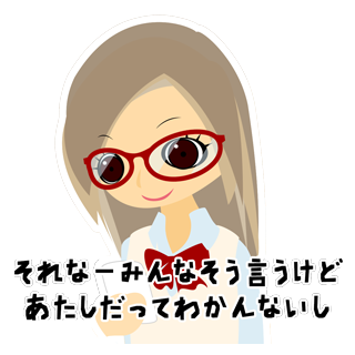 rafters messages sticker-4