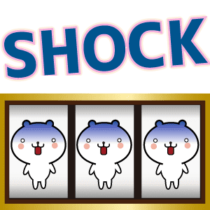 Slot Animation messages sticker-10