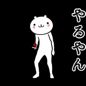 動く 小賢しいクマ(関西弁) messages sticker-5
