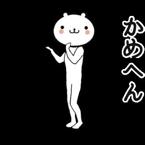 動く 小賢しいクマ(関西弁) messages sticker-9