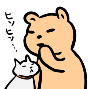 毎日くま&ねこステッカー Everyday Kuma & Neko Sticker messages sticker-1