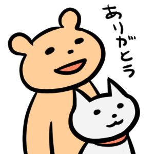 毎日くま&ねこステッカー Everyday Kuma & Neko Sticker messages sticker-5