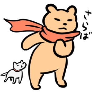 毎日くま&ねこステッカー Everyday Kuma & Neko Sticker messages sticker-10