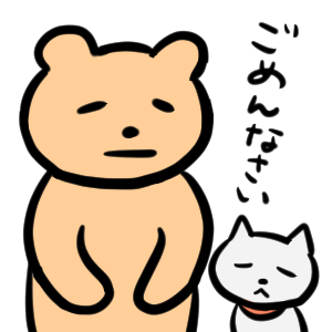 毎日くま&ねこステッカー Everyday Kuma & Neko Sticker messages sticker-4