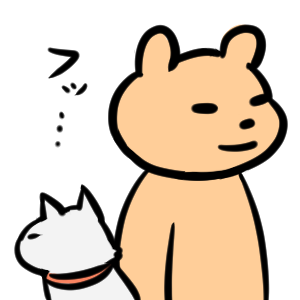 毎日くま&ねこステッカー Everyday Kuma & Neko Sticker messages sticker-8