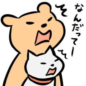 毎日くま&ねこステッカー Everyday Kuma & Neko Sticker messages sticker-2