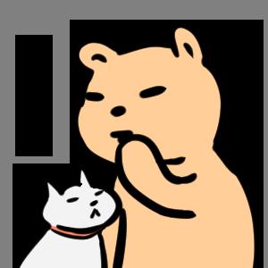 毎日くま&ねこステッカー Everyday Kuma & Neko Sticker messages sticker-1