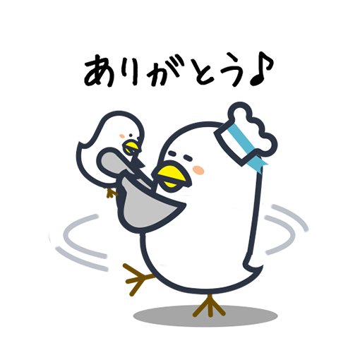 Maybe it's seagull(jpn ver.) messages sticker-9