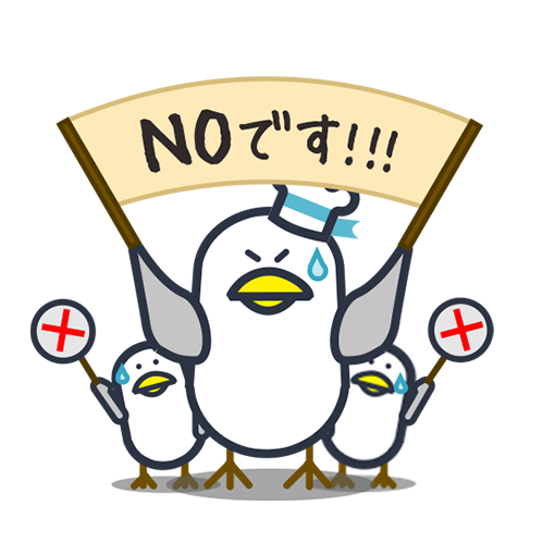 Maybe it's seagull(jpn ver.) messages sticker-6